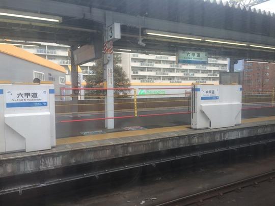 JR六甲道駅の昇降式ホーム柵