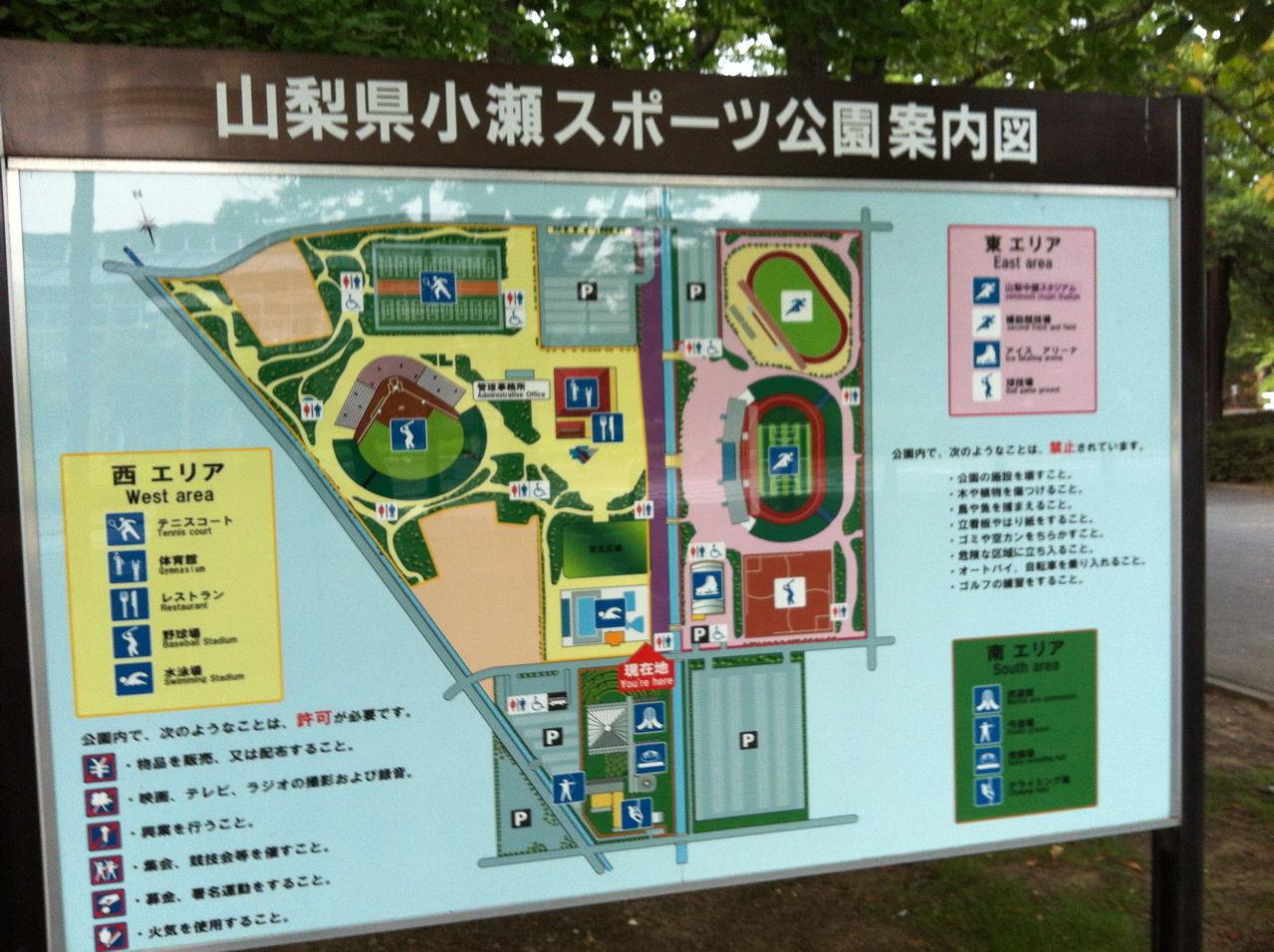 山梨小瀬Sports公園案内図