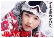 川口春奈「ぜんぶ雪のせいだ」@JR東日本 SKI SKI CM
