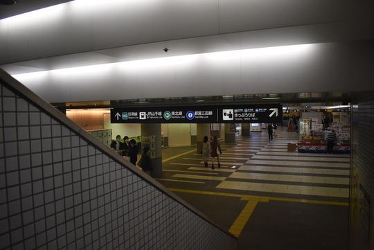 東急目黒駅(東京都品川区)