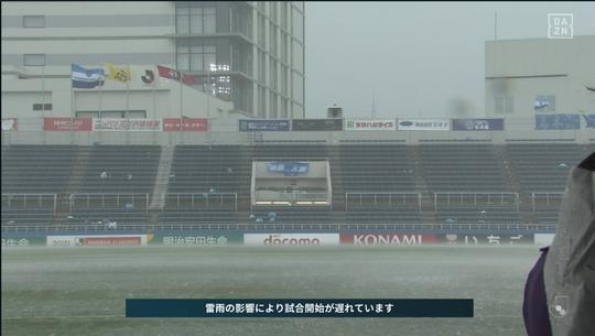 01_雨の三ツ沢