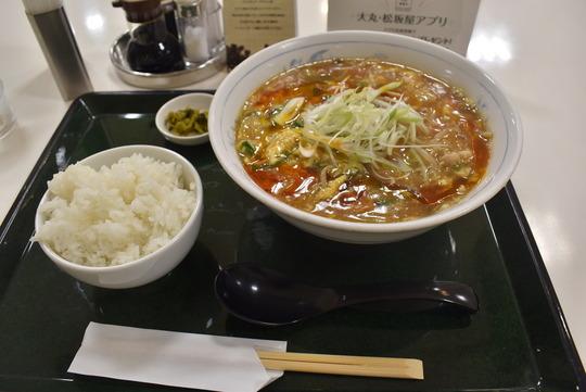 酸辣湯麺(サンラータンメン)@大丸京都店ファミリー食堂