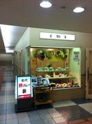 京都競馬場「駒」