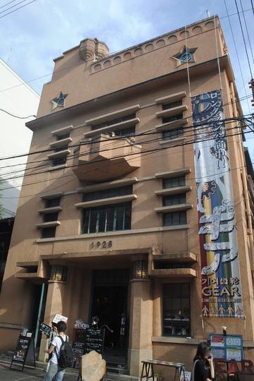1928ビル(旧・毎日新聞社京都支局)@京都・三条御幸町角
