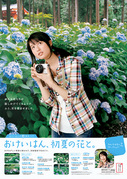 poster_08_L-1