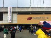 20130105近鉄花園