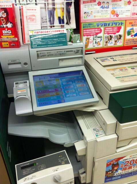 multicopy machine