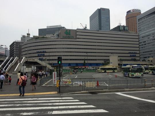 Daihanshin-building