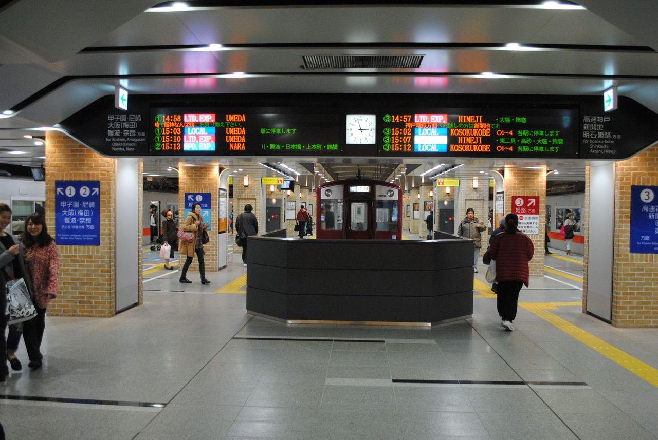 阪神三宮駅折り返し線