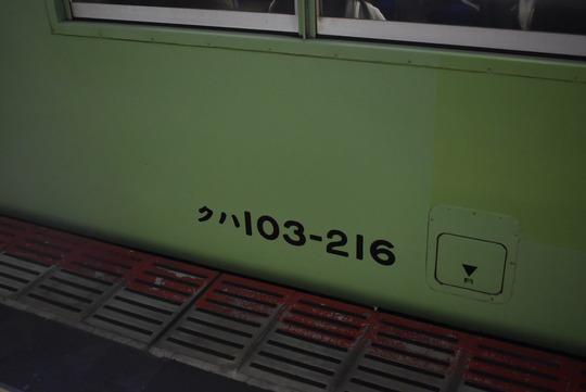 【未だ健在の国電車両】JR奈良線「103系」(2020年11月撮影)