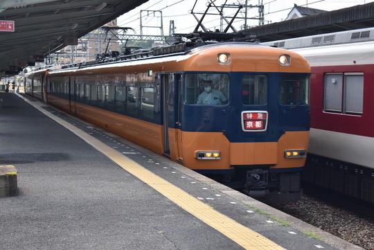 近鉄特急12200系ク12300形(京都⇔橿原神宮前)