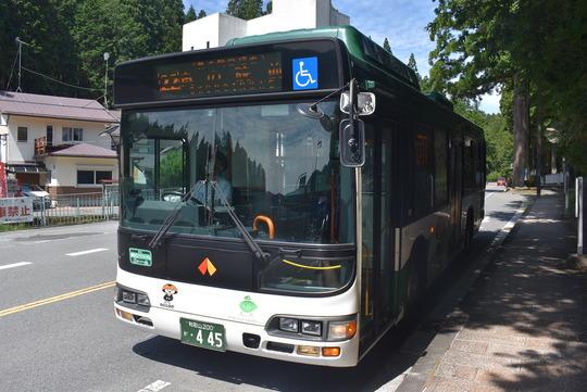 高野山りんかんバス