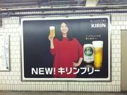 小泉今日子@キリンフリー広告