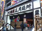 20070318大相撲三月場所八日目-2