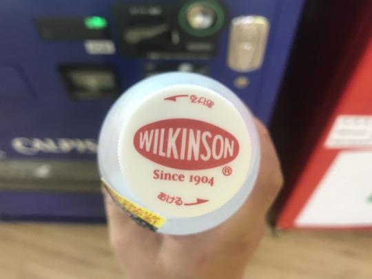 ウィルキンソン・タンサン(WILKINSON)