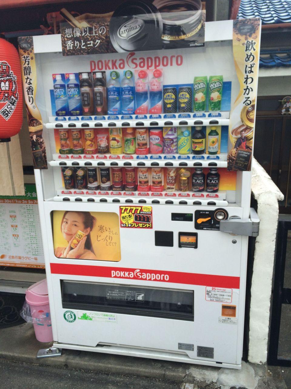 尾野真千子@ポッカサッポロ自動販売機広告-2