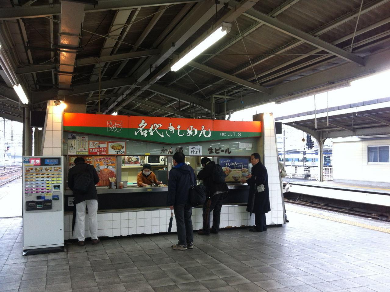名代きしめん@JR名古屋駅在来線ホーム
