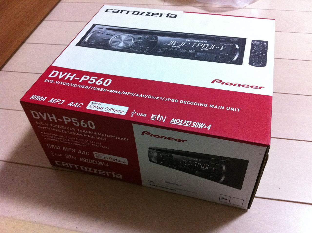 パイオニアDVH-P560箱