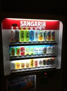 サンガリア自動販売機
