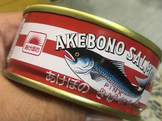 【鮭缶】あけぼの「さけ」@マルハニチロ