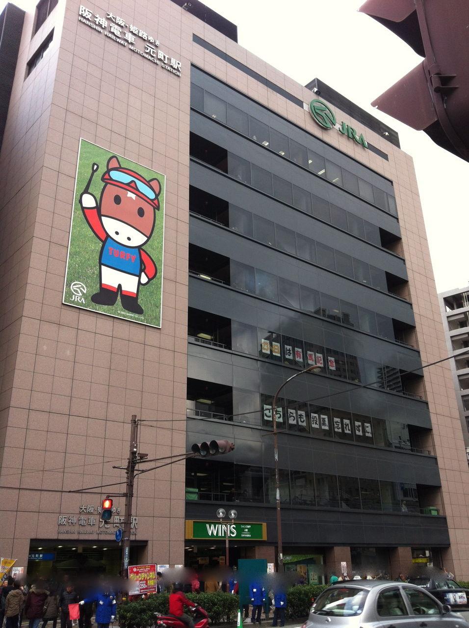 WINS神戸A館