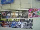 20090323西武×日本製紙-2