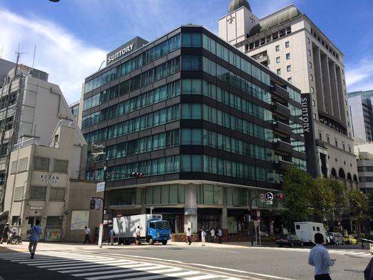 サントリー本社ビル(大阪・堂島)