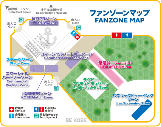 fanzone_top_map