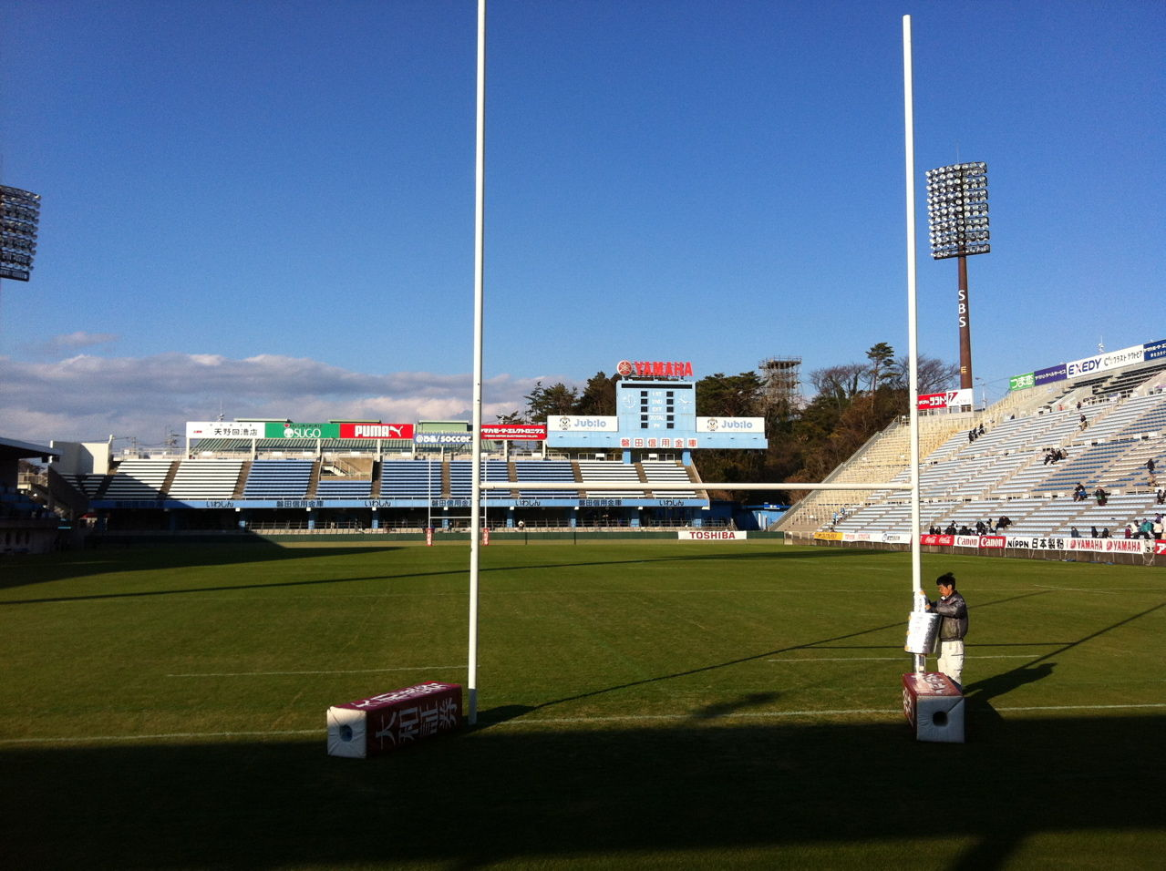 rugby yamaha stadium