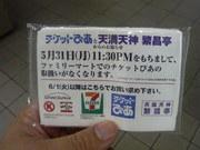5d44d3aa.jpg