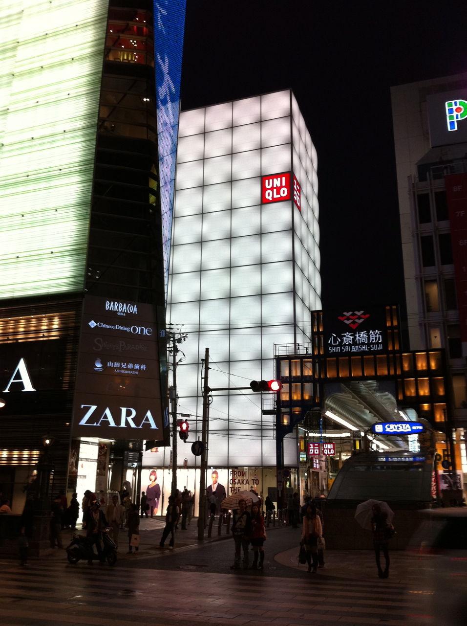 ユニクロ心斎橋店