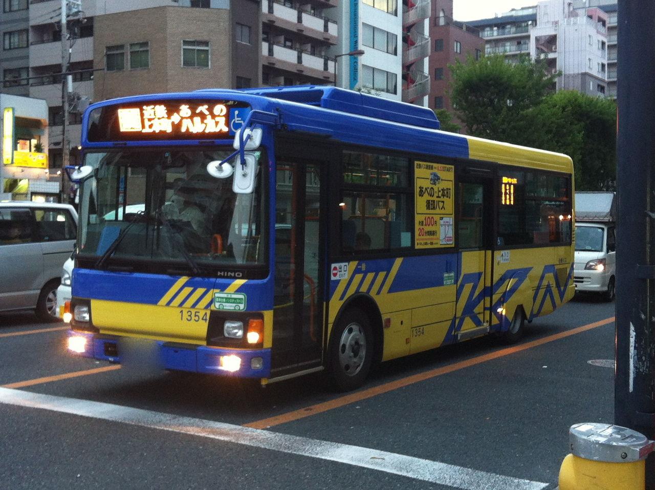 阿倍野〜上本町循環バス