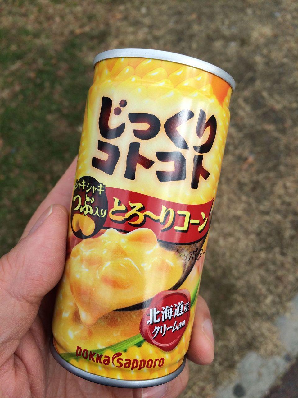 尾野真千子@ポッカサッポロ自動販売機広告-3