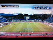 ACL:G大阪×C大阪@万博