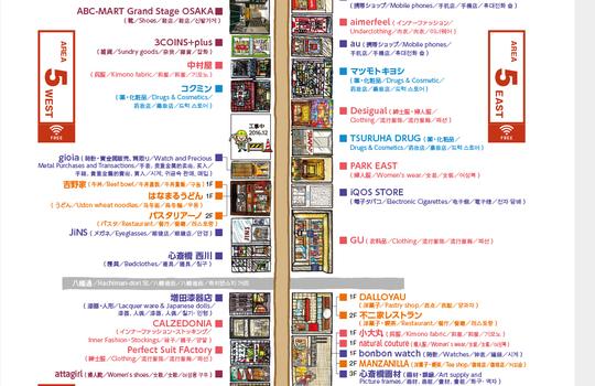 心斎橋筋商店街の店舗地図(イラストマップ)一部