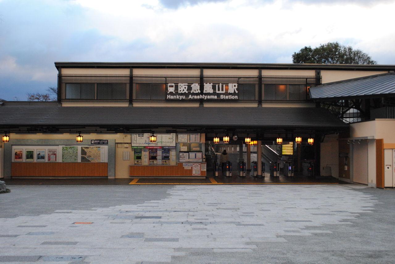 阪急嵐山駅駅舎