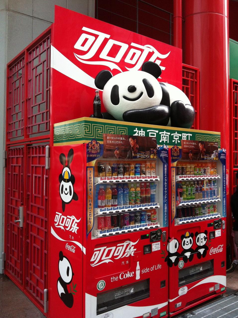 可口可楽@神戸南京町コカ・コーラ自動販売機