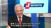 ボビー・バレンタインがWBC日本代表を斬る