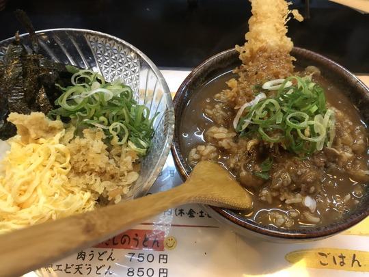 カレー丼&ぶっかけうどん@得正 大阪駅前第四ビルB2店