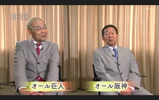 12_オール阪神・巨人@生活笑百科
