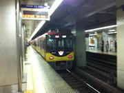 京阪特急-5