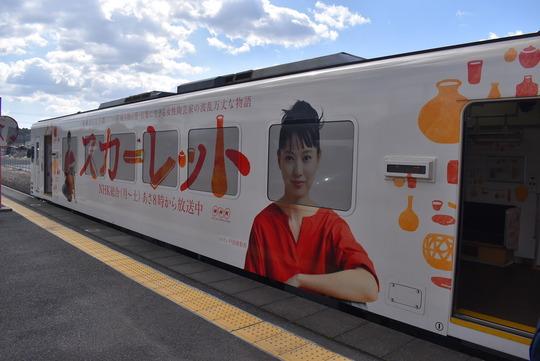 NHK連続テレビ小説「スカーレット」ラッピング列車@信楽高原鐵道
