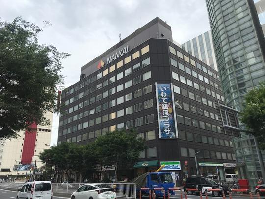 南海東京ビルディング(東京・東銀座)