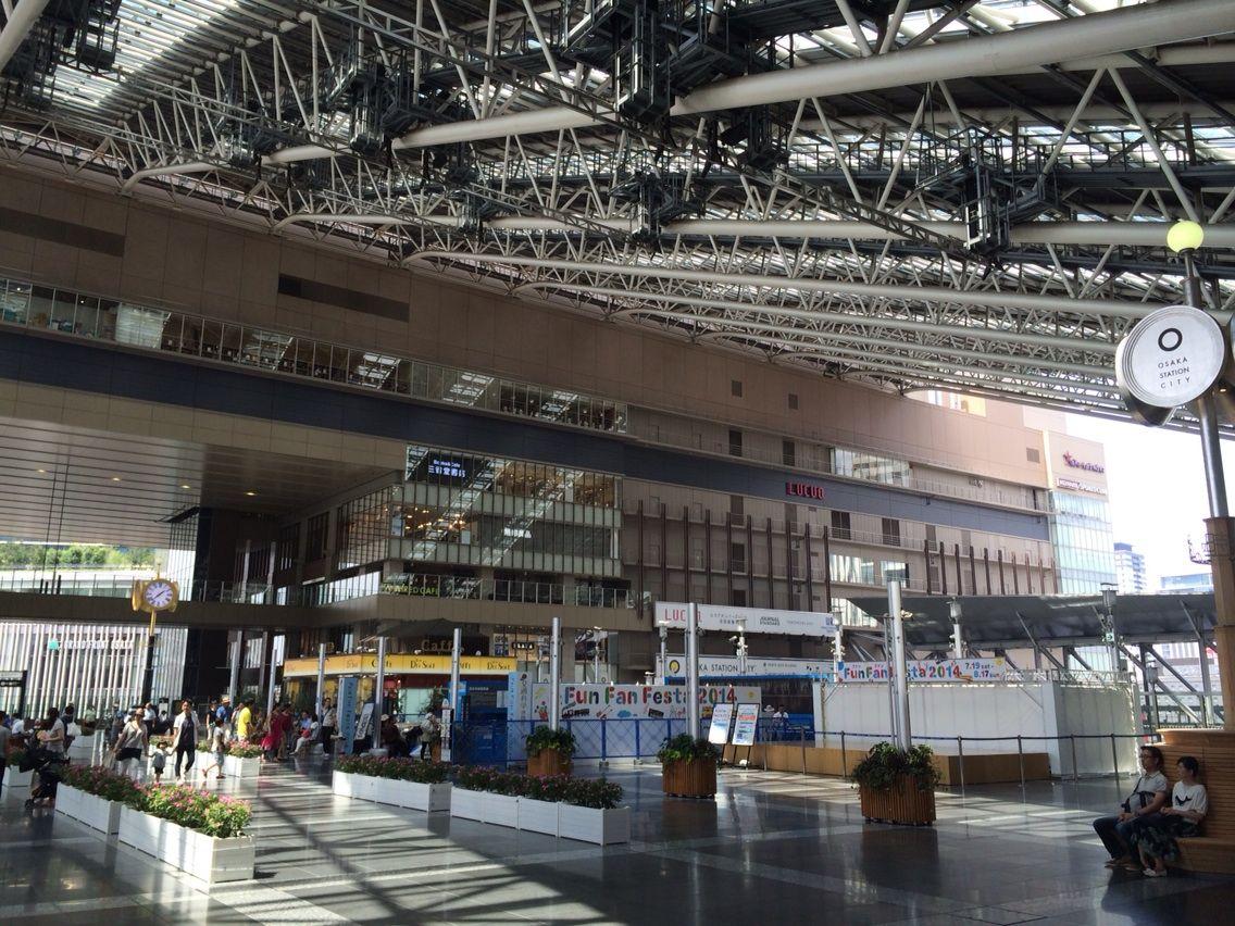 時空の広場(ときのひろば)@大阪ステーションシティ