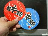 焼肉「猛牛軍団」鶴見店-2