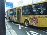 ソンシなバス