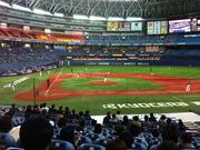 Kyocera Dome Osaka-2