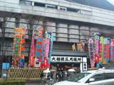 20060318大相撲1