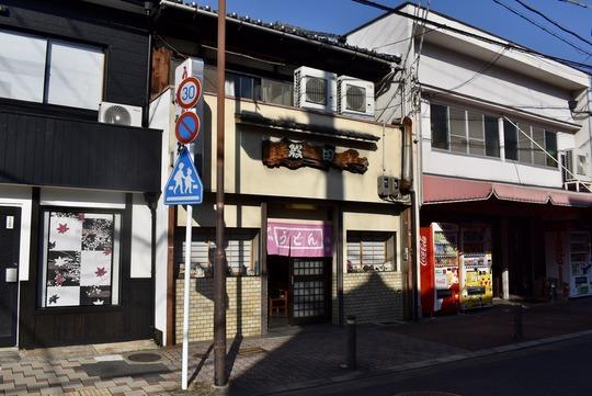 殿田食堂(京都・室町東寺道)