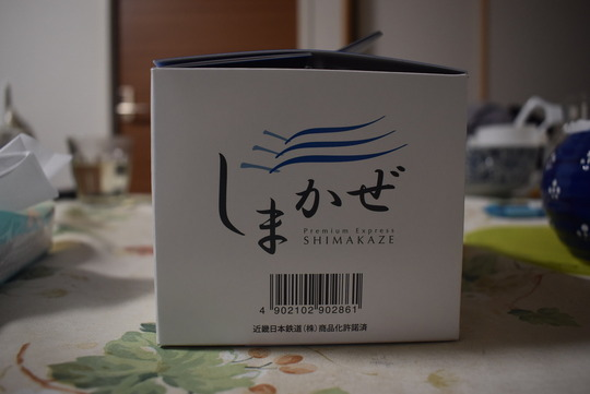 コカ・コーラ製品ミニ缶×近鉄特急「しまかぜ」オリジナルパッケージ